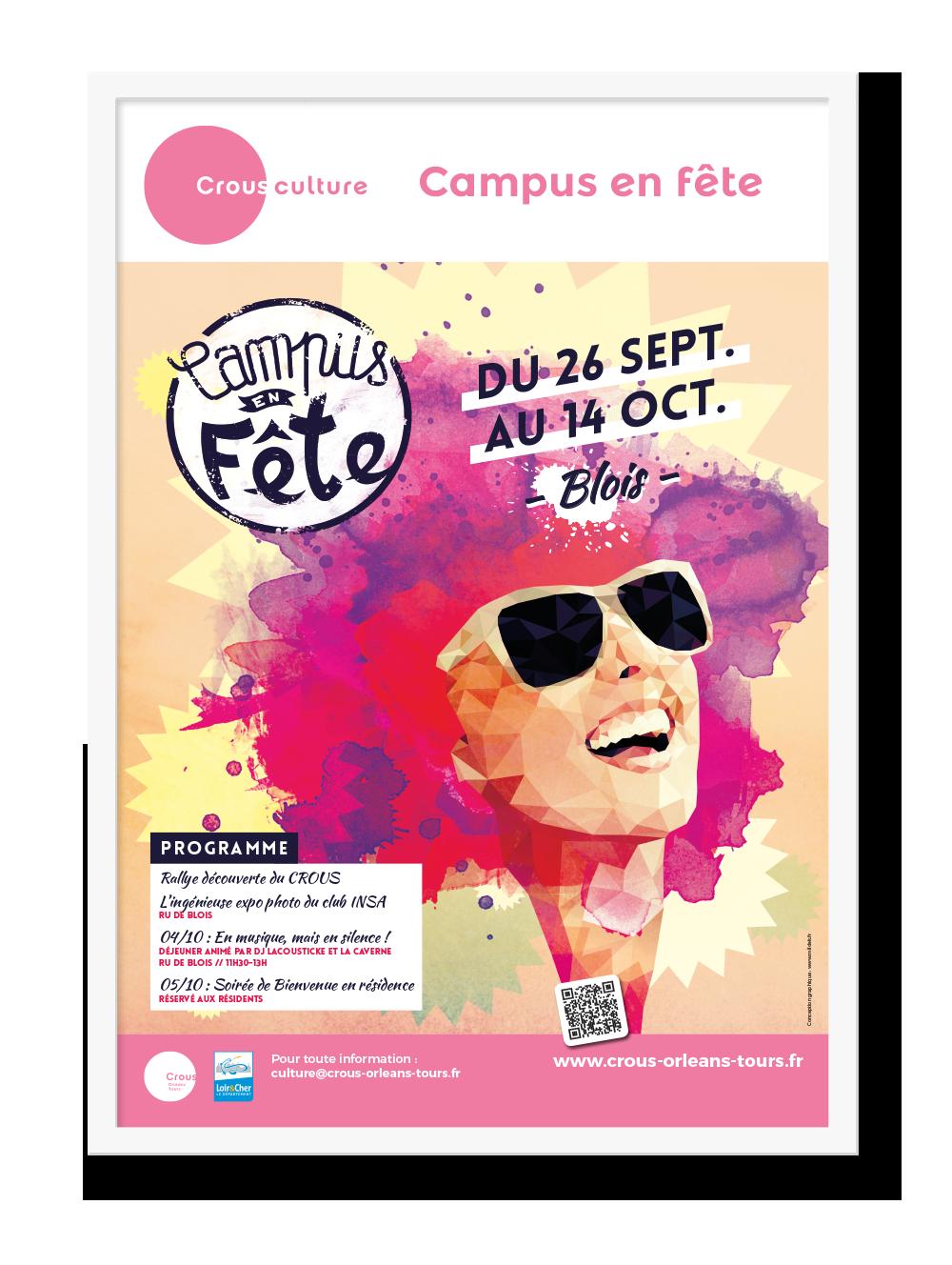 affiche_campusenfete2016